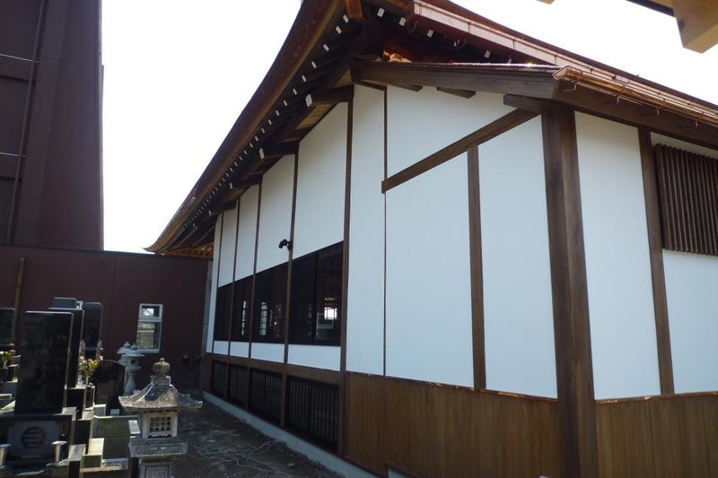 syouunji1